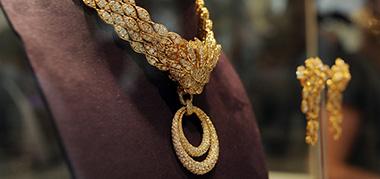 Златна бижутерия